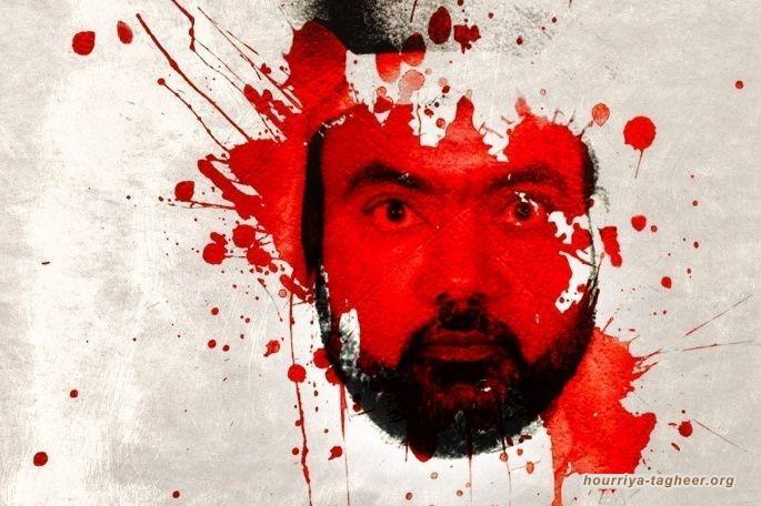 WP: لماذا يرفض آل سعود تسليم جثث الناشطين الشيعة لأهاليهم؟