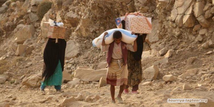 نظام آل سعود استغل الإغاثة الدولية لإطالة أمد الحرب في اليمن