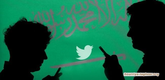 منظمة دولية تطالب بالتحقيق بعمليات تجسس لآل سعود خارج القانون