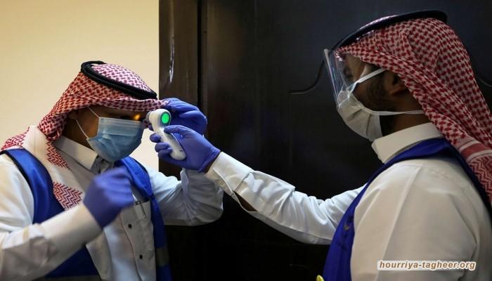 السعودية تسجل أكبر حصيلة وفيات يومية بكورونا خلال أسبوع