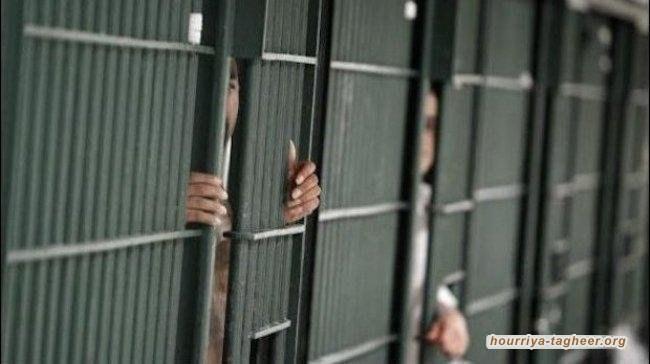 أكثر من 68 ألف معتقل في سجون السعودية بظروف غير انسانية