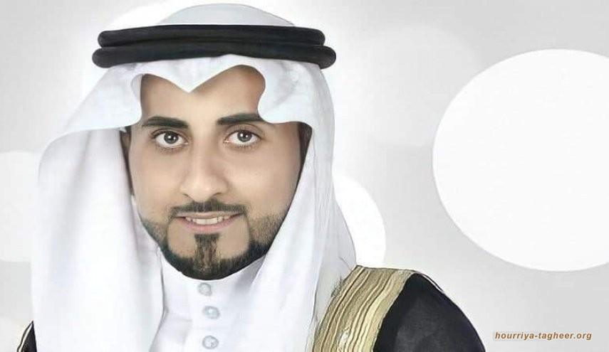 """""""تجمع علماء الجزيرة العربية"""" يدين إعدام المواطن مسلم المحسن"""