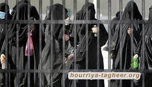 """آل سعود وعقود من أكذوبة """"الحوار الوطني"""""""