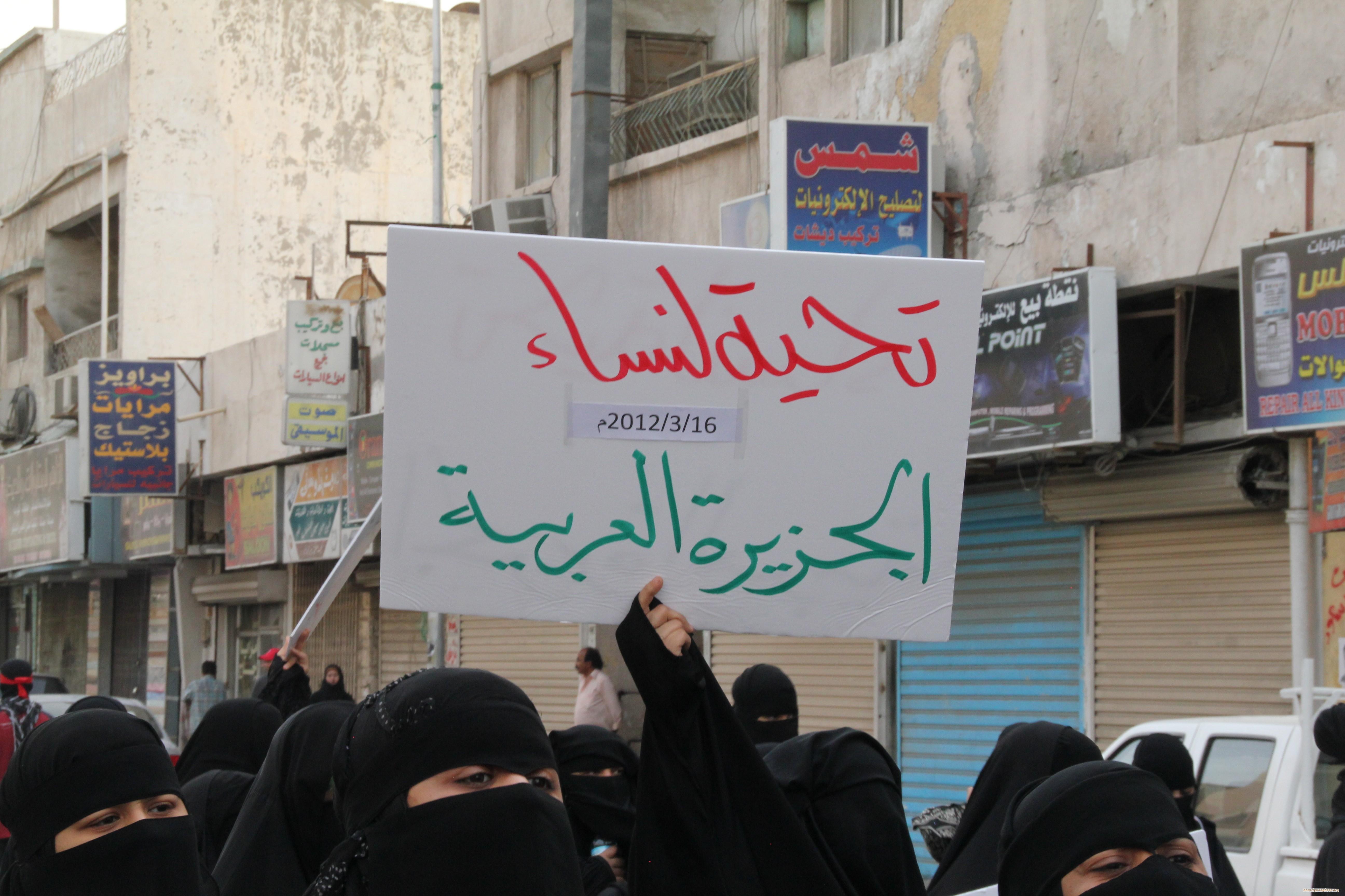 مجلس حقوق الانسان يُسقط ورقة التوت عن ابن سلمان