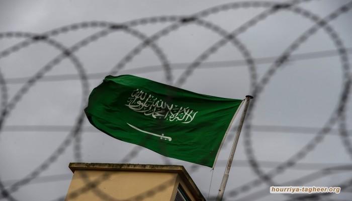 عائلة السدحان: التعذيب والعزل الانفرادي لعبد الرحمن في السجن