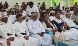 """""""الإنقاذ اليمني"""": اتفاق الرياض يعطي شرعية للمحتل السعودي"""