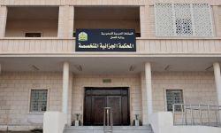 آل سعود يحوّلون معتقلين أردنيين وفلسطينيين للمحكمة الجزائية