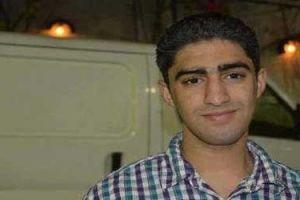 من هو حسين الربيع الذي اعدمته داخلية آل سعود اليوم