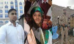 انتقام سعودي من مجندي تعز على الحدود