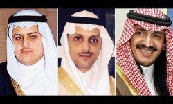 العفو الدولية تتهم النظام السعودي بالمسؤولية عن اختطاف محام لاجئ في سويسرا