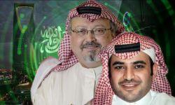 القحطاني شارك بقرصنة هاتف بيزوس كجزء من حملة تخويف ضد خاشقجي