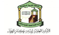 موجّهًا كلامه لشيوخ آل سعود.. الشيخ كمال الخطيب: لا تبيعوا الإسلام بقروش