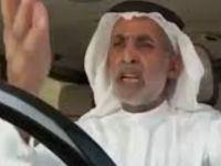 السعودية تفصل ابنة مسن هاجم الحكومة واتهمها بالفساد