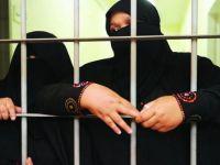اعتقال مُعلمة ومنع إمامين من النشاطات الدعوية