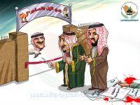 عملية طعن للترفيه في الرياض...هل ستستمر؟