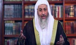 """معارضة سعودية تهاجم الجامي لوصفه تطبيع آل سعود مع """"إسرائيل"""" باقتفاء أثر النبي"""