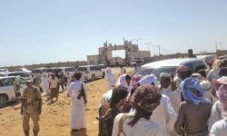 اشتباكات بين قوات سعودية ومواطنين في المهرة اليمنية