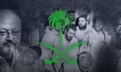 إخفاء الحقائق.. سياسة آل سعود لتغييب العالم عن انتهاكاتها