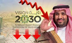 5 أزمات اقتصادية كبرى واجهتها السعودية أشدها خلال عهد بن سلمان