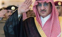 هيومن رايتس ووتش: مخاوف حول صحة الأمير محمد بن نايف ومعتقلين آخرين