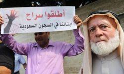 هيومن رايتس: مخاوف من محاكمة الرياض لأردنيين وفلسطينيين