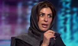MEE: الأميرة بسمة آل سعود تطلب العفو من الملك برمضان