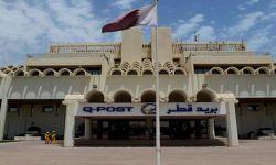 قطر تحقق انتصاراً جديداً على دول الحصار