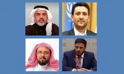 ندوة حقوقية تناقش أوضاع المعتقلين الفلسطينيين في سجون النظام السعودي