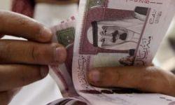 حكومة آل سعود تقترض 7 مليارات دولار لتعويض خسائر النفط