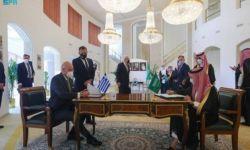 بريكنج ديفينس: السعودية توثق علاقاتها مع اليونان لمواجهة أنصار الله وتركيا