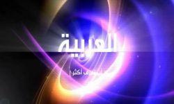 العربية تبدع بإبراز صهيونيتها في الأحداث الأخيرة وتزعم هروب قيادات الفصائل إلى مصر