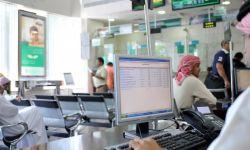السعودية.. ارتفاع حيازة البنوك من سندات الحكومة بنسبة 0.6٪