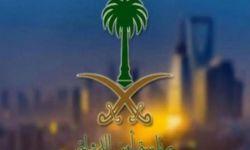 """""""العهد الجديد"""" يكشف عن كتاب وجهه جهاز """"أمن الدولة"""" السعودية لـ """"الديوان الملكي"""" بخصوص معتقلي الرأي.. هذا ما جاء فيه."""