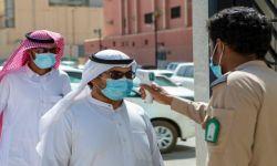 استطلاع: أكثر من نصف السعوديين يخشون الإصابة بكورونا