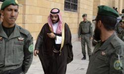 شكوى للأمم المتحدة ضد انتهاكات نظام آل سعود لحقوق الإنسان