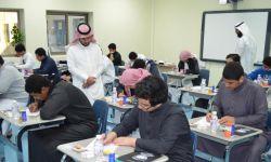 الجميع ناجحون!.. آل سعود ينهون العام الدراسي