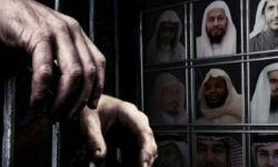السعودية.. القمع والملاحقة تغييب للمعارضة وإلهاء عن القضايا الكبرى
