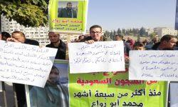 وفاة والد معتقل أردني بالسعودية.. الرياض رفضت التماسا لتمكينه من رؤيته
