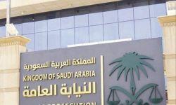 الإفراج المؤقت .. تقييد قضائي سعودي على النشطاء والمؤثرين