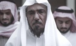 إعلامي مقرب من الديوان يحسم الجدل.. هذا مصير سلمان العودة بعد المصالحة القطرية السعودية