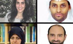 مركز حقوقي يسلط الضوء على معاناة المحررين من سجون آل سعود