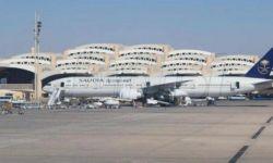 التغيير يكشف وقف الملاحة الجوية في مطار الرياض