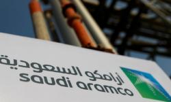 أرامكو السعودية تؤكد سعيها لاستثمارات عالمية عبر برنامج نماءات