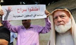ألم ومعاناة تعتصر قلوب أهالي المعتقلين الفلسطينيين في السعودية