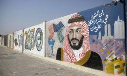 صدمات مزدوجة تهدد إصلاحات بن سلمان الكبرى