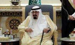 لم تعد ضرورية.. واشنطن تعلن وفاة مبادرة الملك عبدالله لإنهاء الصراع مع إسرائيل