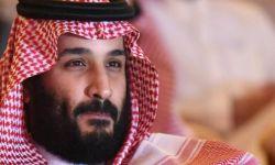 إجراءات مؤلمة في مملكة آل سعود