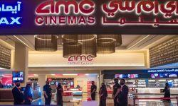 افتتاح أول سينما في حفر الباطن بمملكة آل سعود