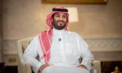 معهد دولي: رؤية 2030 منفصلة عن الواقع الاجتماعي والاقتصادي في السعودية