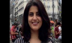 مكتب شؤون المرأة الأمريكي يدعو آل سعود للإفراج عن لجين الهذلول